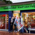 0211157_hart_van_Velp_3.jpg